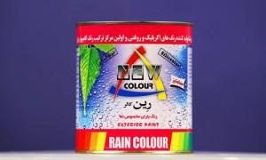 رنگ-رین